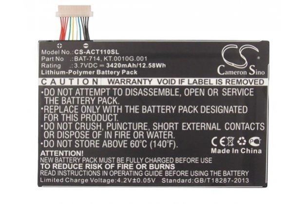 Фирменная аккумуляторная батарея 3420mAh BAT-714 на планшет  Acer Iconia Tab A110/A111 + инструменты для вскрытия + гарантия