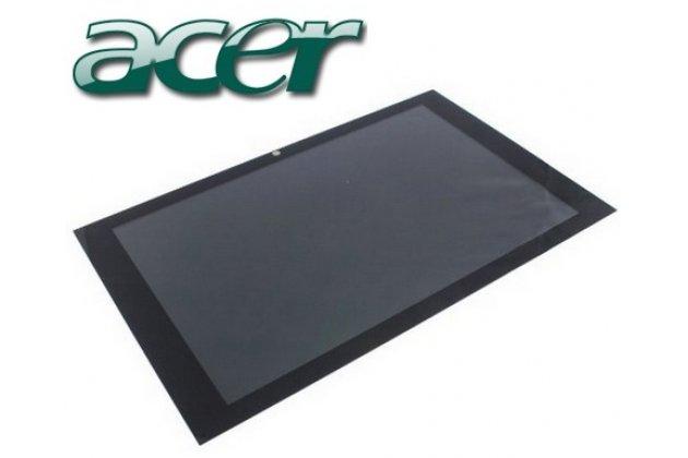 Фирменный LCD-ЖК-сенсорный дисплей-экран-стекло с тачскрином на планшет Acer Iconia Tab W500/W501 черный и инструменты для вскрытия + гарантия