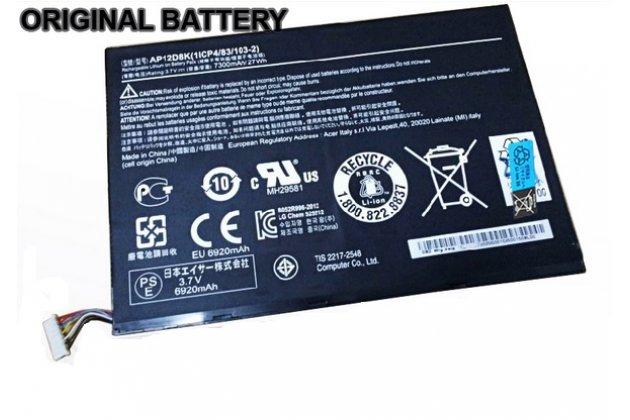 Фирменная аккумуляторная батарея 7300mAh AP12D8K на планшет Acer Iconia Tab W510/W511/W5 + инструменты для вскрытия + гарантия