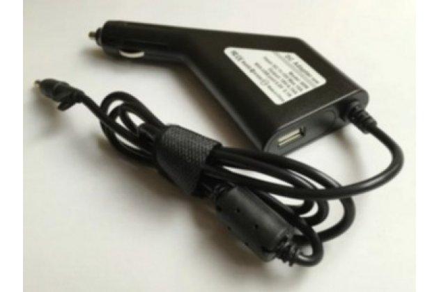 Фирменное зарядное для автомобиля для Acer Iconia Tab W700/W701/W7 (19V 3.42A) + гарантия