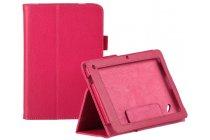 Фирменный чехол-футляр для Acer Iconia Tab W510/W511 красный кожаный
