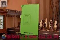 Чехол для Acer One 8 B1-820/821/B1-830 зеленый кожаный