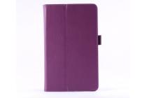 Фирменный чехол-обложка с подставкой для Acer Iconia Tab 8 A1-840/A1-841 фиолетовый кожаный