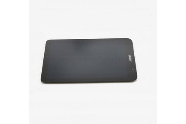 Фирменный LCD-ЖК-сенсорный дисплей-экран-стекло с тачскрином на планшет Acer Iconia Tab W4-820/W4-821 черный и инструменты для вскрытия + гарантия