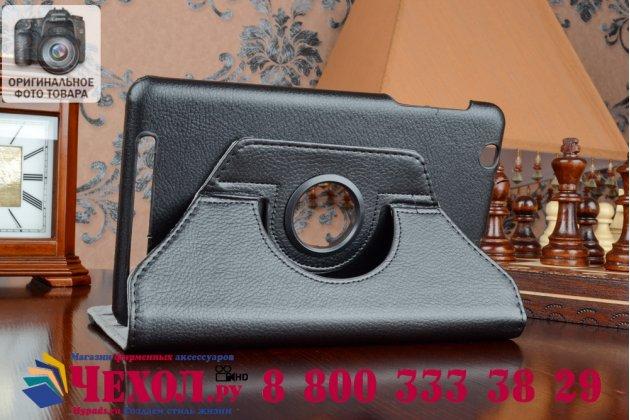 Чехол для планшета Acer Iconia One 8 B1-810-13YY поворотный роторный оборотный черный кожаный