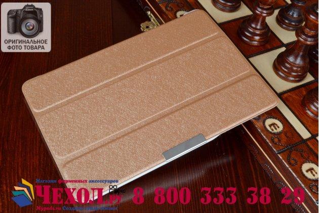 """Фирменный умный чехол-книжка самый тонкий в мире для Acer Iconia Tab A1-830/A1-831  """"Il Sottile"""" золотой пластиковый"""