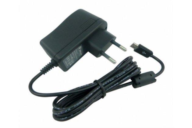 Зарядное устройство от сети для Iconia Tab A220/A221
