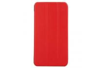 """Фирменный умный чехол самый тонкий в мире для планшета Acer Iconia Talk S A1-724 """"Il Sottile"""" красный кожаный"""