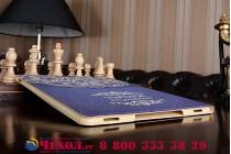 """Фирменный необычный чехол для iPad Pro 12.9"""" """"тематика книга в Винтажном стиле"""""""