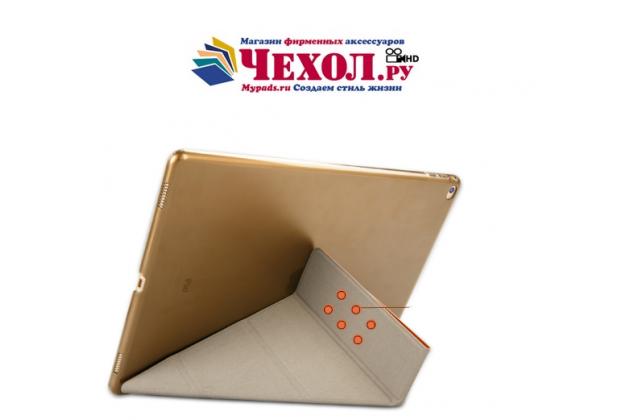 """Элитный умный чехол с подставкой """"Оригами"""" для iPad Pro 9.7"""" черный натуральная кожа """"Luxury"""" Италия"""