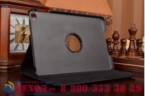 Чехол для планшета  iPad mini 4 поворотный роторный оборотный черный кожаный