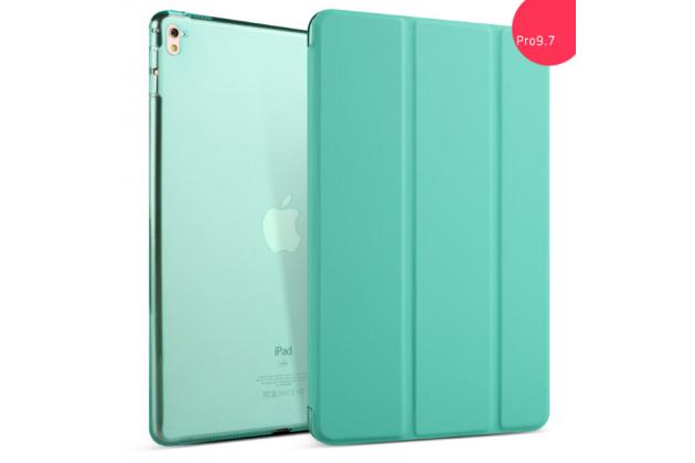 """Чехол для iPad Air """"Il Sottile"""" бирюзовый кожаный Италия"""