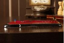 Алюминиевая задняя панель-крышка для iPad mini с объемным изображением крокодила