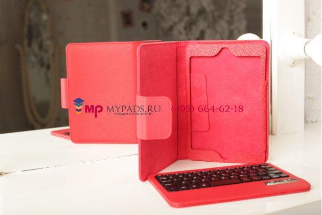 Чехол с беспроводной Bluetooth клавиатурой для Apple iPad Mini /Mini 2 Retina/ Mini 3 красный кожаный + гарантия
