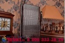 Фирменный роскошный эксклюзивный чехол-клатч/портмоне/сумочка/кошелек из лаковой кожи крокодила для планшетов Acer Iconia Tab A210/A211. Только в нашем магазине. Количество ограничено.