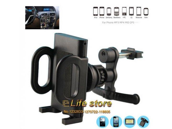 Автомобильный держатель для всех моделей телефонов от 4.0 до 6,0 дюймов с креплением на обдув/вентиляцию