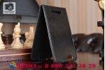 """Фирменный оригинальный вертикальный откидной чехол-флип для  Wileyfox Spark 5.0"""" / Вайлефокс Спарк черный кожаный"""