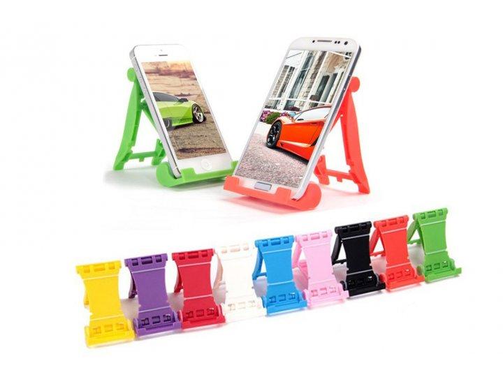 Фирменный креативный портативный настольный держатель мобильного телефона и планшета из прочного пластика