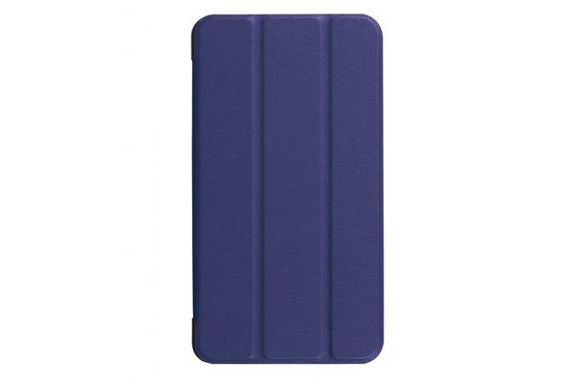 Фирменный умный чехол самый тонкий в мире для Acer Iconia One 7 B1-780 iL Sottile синий пластиковый Италия
