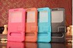 Чехол-футляр для Huawei Honor V9 с двумя окошками для входящих вызовов и свайпом из импортной кожи с внутренним защитным силиконовым бампером. Цвет в ассортименте.