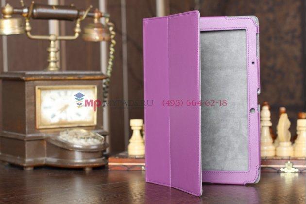 Чехол-обложка для Acer Iconia Tab A510/A511 фиолетовый кожаный