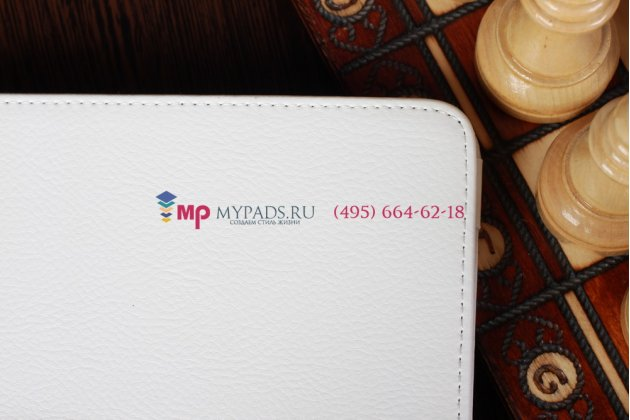 Чехол закрытого типа из мягкой кожи для iPad Mini белый кожаный