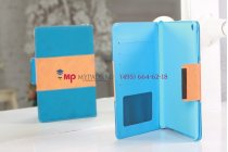 Чехол-обложка для iPad Mini сине-оранжевый в полоску кожаный